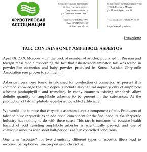 Microsoft Word - Release Talc amphibole contamination1.doc