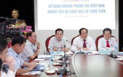 """Tọa đàm """"Sử dụng amiăng trắng tại Việt Nam- Một số vấn đề khoa học và thực tiễn"""""""