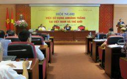 Hội nghị việc sử dụng amiăng trắng tại Việt Nam và thế giới