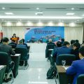 "The seminar ""Fibre cement products are safe for use"""